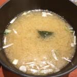 本格焼肉 カンゲン - スープはお味噌汁