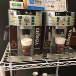 本格焼肉 カンゲン - レジ横にあるコーヒーマシン