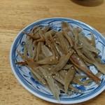 石挽き蕎麦 庵 - きんぴらごぼう