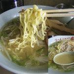 10469920 - 一番 塩ラーメン 麺とスープ