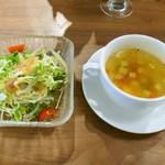 シャトン - サラダとスープ
