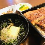 塩釜 - 料理写真:『うな重(竹)』 税込2,775円