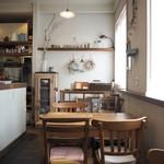 CAFE KATEMAO -