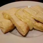 ミリス - チーズナン