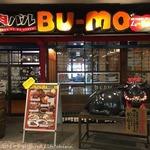 肉バル BU-MO - 外観写真:外観