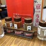 京一 - 調味料たち