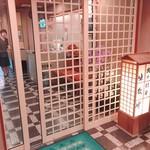 肉の杉本 味散歩 - 新しく設えられた玄関の格子戸
