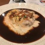 エルナ・アドリアーン - 挽肉とじゃがいものチーズ重ね焼き