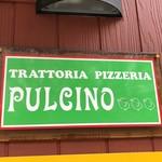 プルチーノ -