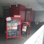 藤沢 日本酒×肉バル 来酒 - 外観写真: