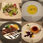 西洋料理 ハタケヤマ - 料理写真: