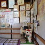 だんご茶屋 - 招き猫の大好物