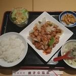 104727134 - 「鶏肉の黒胡椒炒め」定食650円