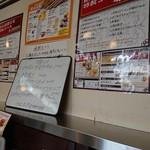 大連食府 - 内観写真:2019年3月