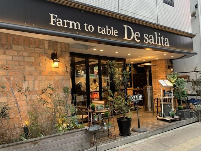 「ファーム トゥー テーブル デ サリータ(東京都国分寺市本町2-14-3)」の画像検索結果