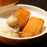 祇園 呂色 - 棒茶で作ったメレンゲ菓子 と フィナンシェ