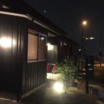 レストラン ルスティク -