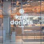 koe donuts - 外観