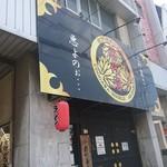 江戸川ヌードル 悪代官 -