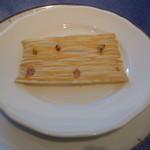 ラ・ターブル・ド・コンマ - 2種のチーズが載ったパイ