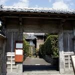 高城庵 - 屋敷の門
