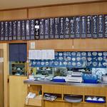 駒鳥食堂 -