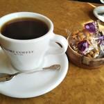HORI COFFEE -