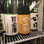 お酒と和彩 いづる -