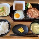 まるも - 料理写真:黒毛和牛ハンバーグ(200g) 1380円