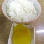 昇龍 - 小ライス_100円