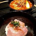 104747994 - 炙り牛トロ丼と坦々麺