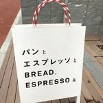 ブレッド エスプレッソ & - 「パンとエスプレッソと」を英語読みしたのが屋号になっています