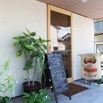 しゃん珈琲 - 店先にはコーヒー豆が。'11年7月撮影。