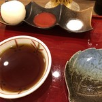 天ぷら 山崎 -