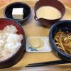 Resutoranshouwanomoriguryunevaruto - 料理写真:とろろご飯定食 930円。