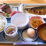 ばんやの湯 - 料理写真: