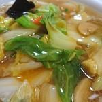 広東名菜 翡翠軒 - 料理写真: