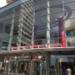 六本木 百鳥 - 店舗は六本木ヒルズ「ハリウッド ビューティ プラザ」B2F。