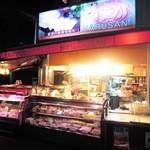 (有)肉のマルサン - 店頭