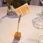 104761543 - ②牛乳の膜とチーズのクラッカー