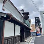 石蔵酒造 博多百年蔵 - 外観
