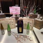 石蔵酒造 博多百年蔵 - ドリンク写真:いろんなお酒