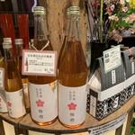 石蔵酒造 博多百年蔵 - 梅酒