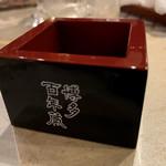 石蔵酒造 博多百年蔵 - 樽酒