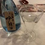 石蔵酒造 博多百年蔵 - 吟醸酒