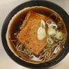 日栄軒 - 料理写真:きつね