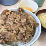 牛丼専門サンボ - サンボ(牛丼並、玉子、みそ汁)