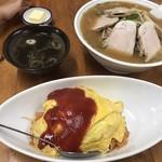 かんざん - 料理写真:味噌チャーシュー、オムライス
