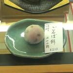 honketsukimochiyanaomasa -