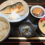 和食 まつむら - サバ塩焼き